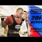 RUSSIAN POWERLIFTING CHAMPIONSHIP 2014. CATEGORY 93 Kg. MEN. LEADER'S LIFTS.